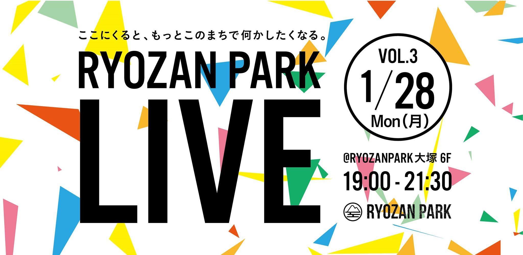 RZP Live 3.jpg