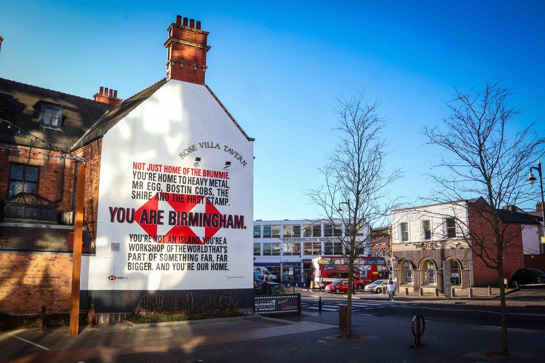 Global Street Art Agency | HSBC