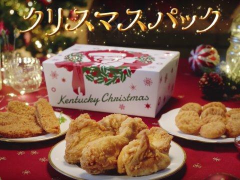 kfc-japan-christmas.png