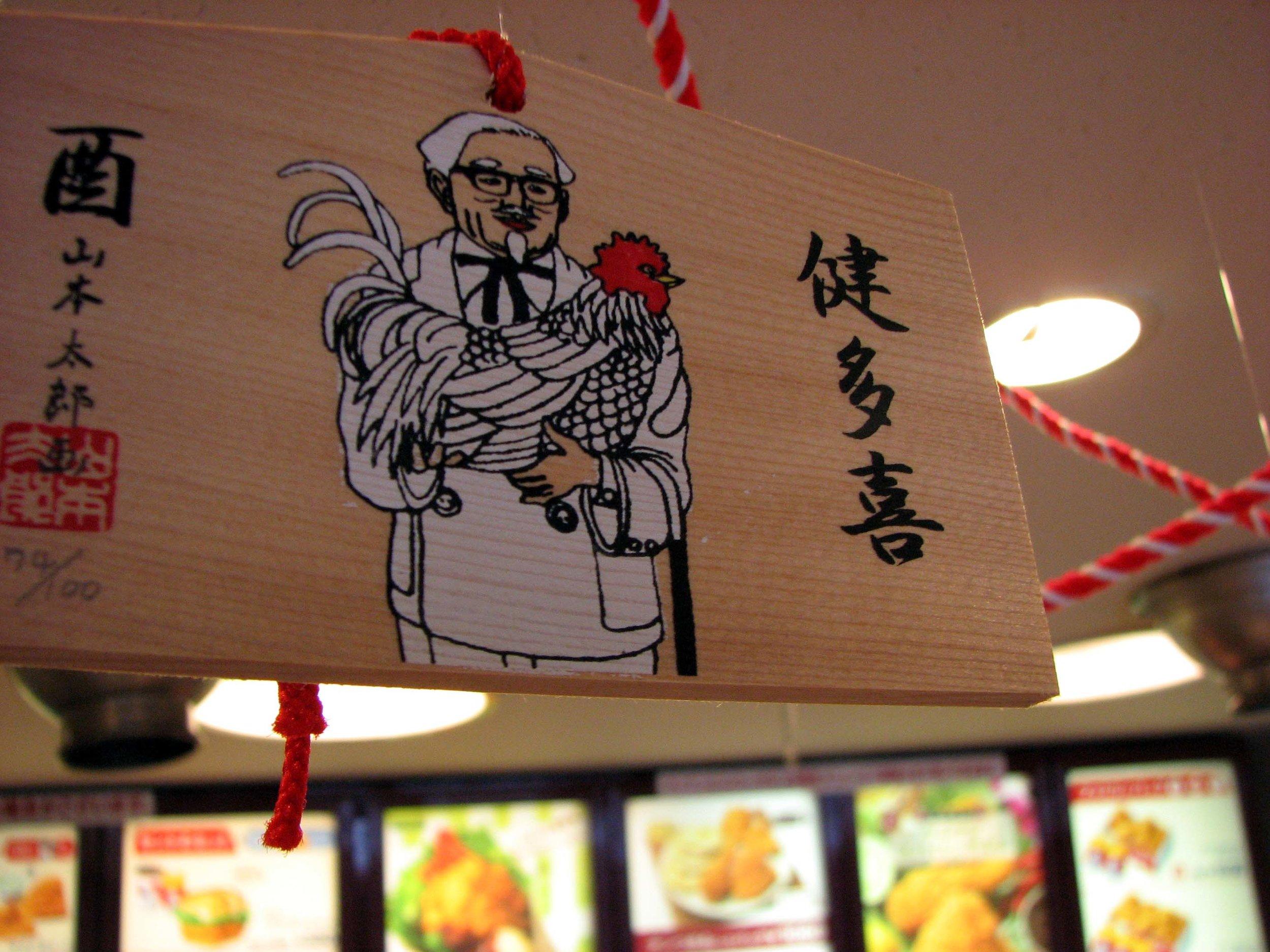 colonel_kami-sama_02.jpg