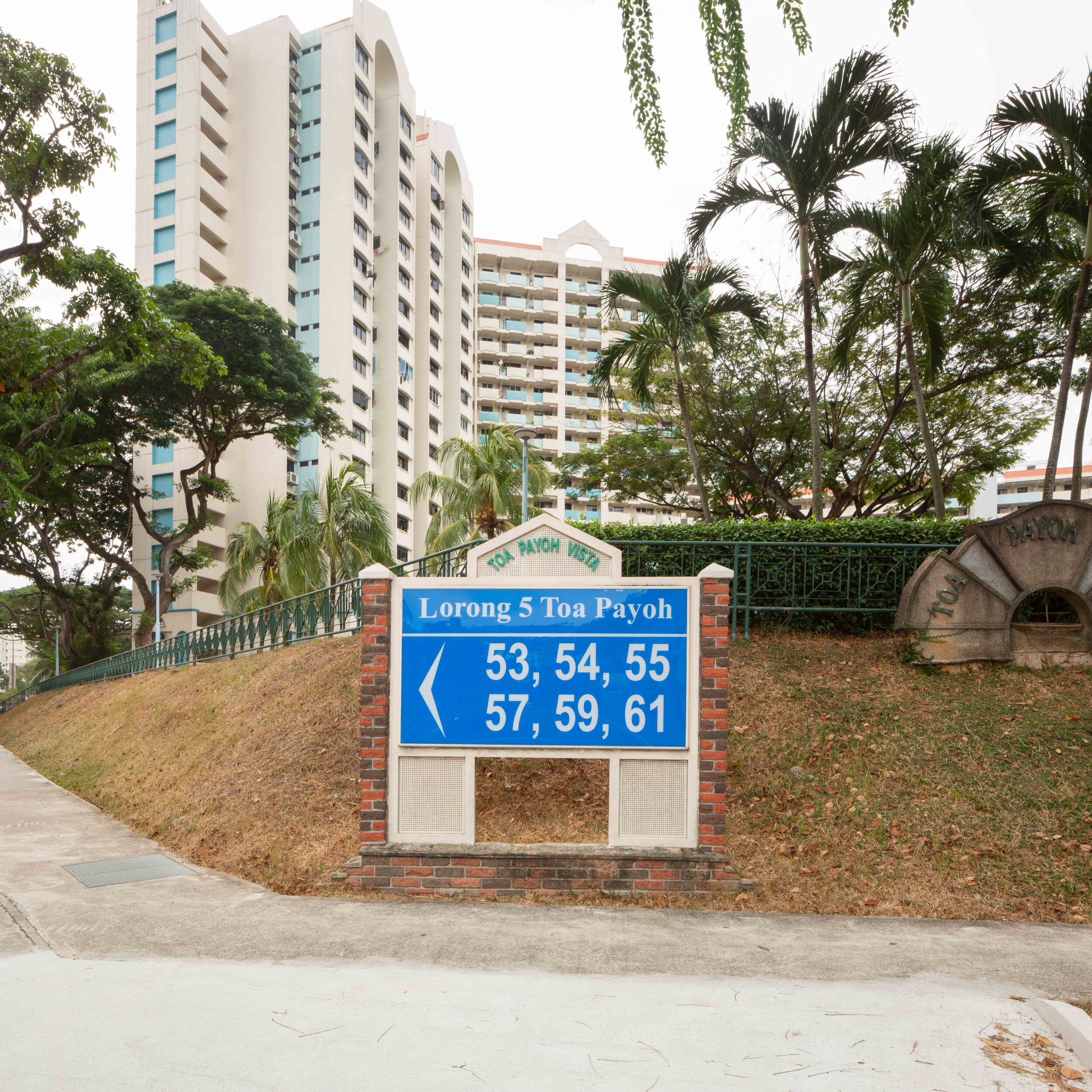 53 Lorong 5 Toa Payoh 190920 119, image by Andrew Campbell Nelson.jpg