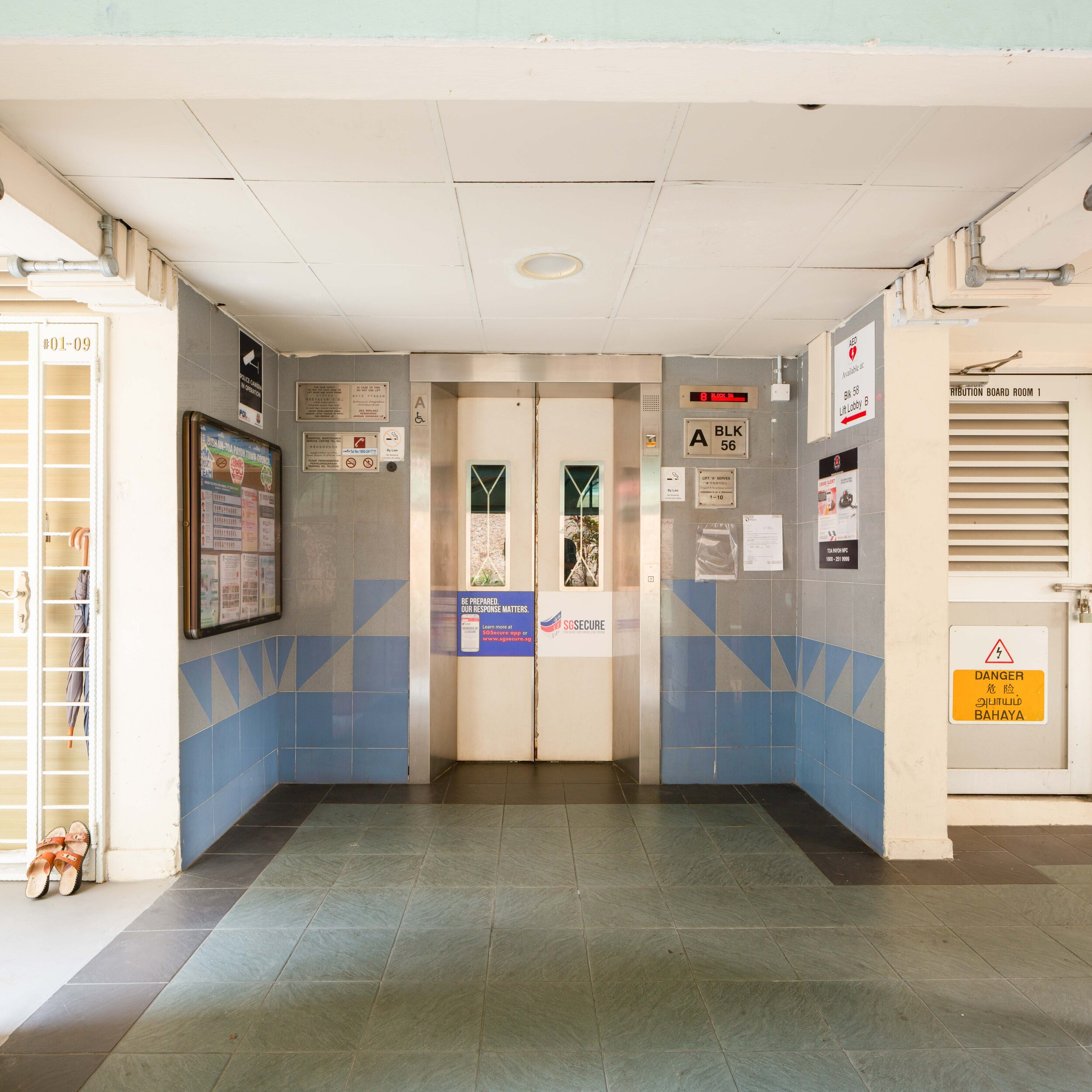 56 Lorong 4 Toa Payoh 190918 117, image by Andrew Campbell Nelson.jpg
