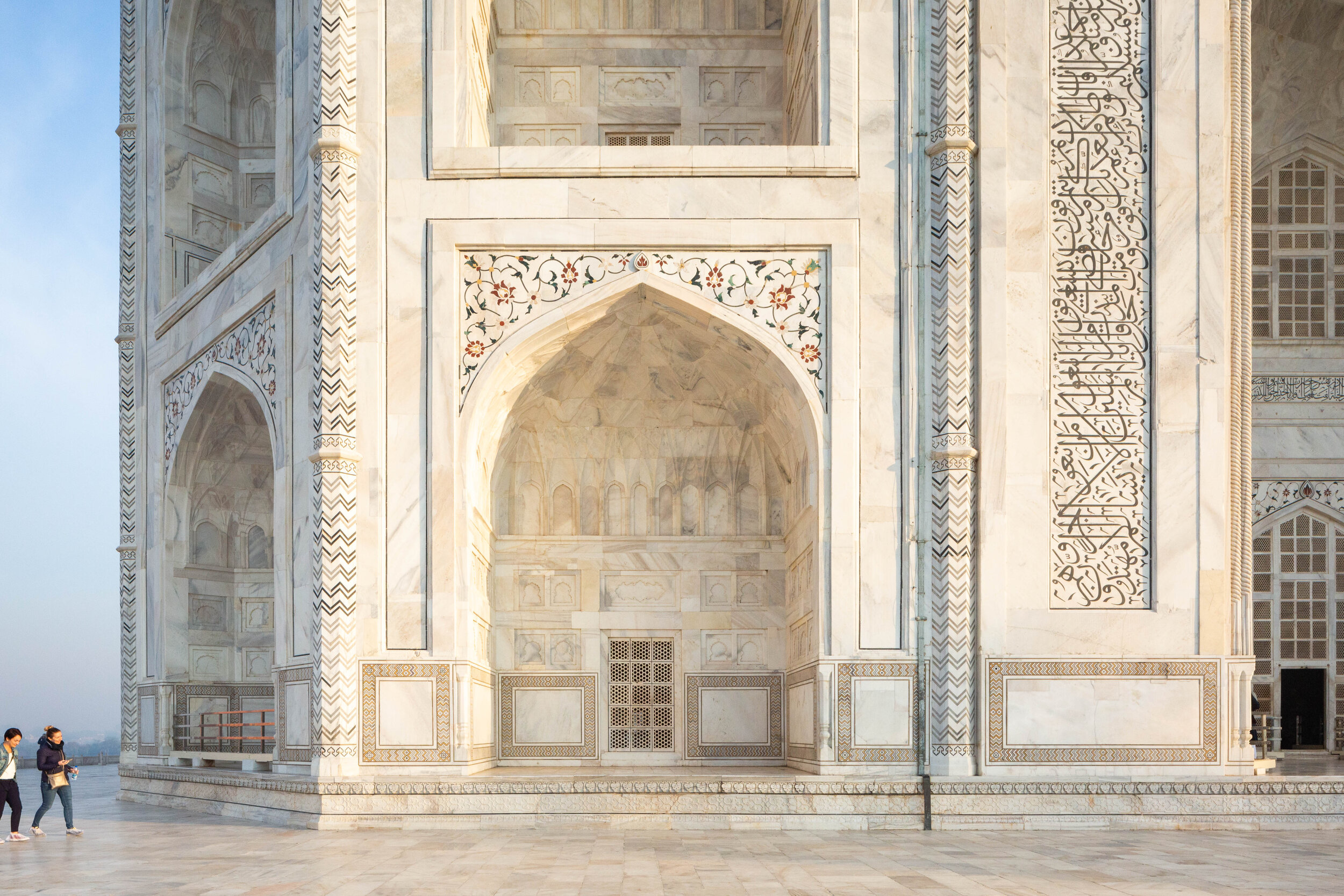 Wall of the tomb, Taj Mahal 190210 274, image by Andrew Campbell Nelson.jpg