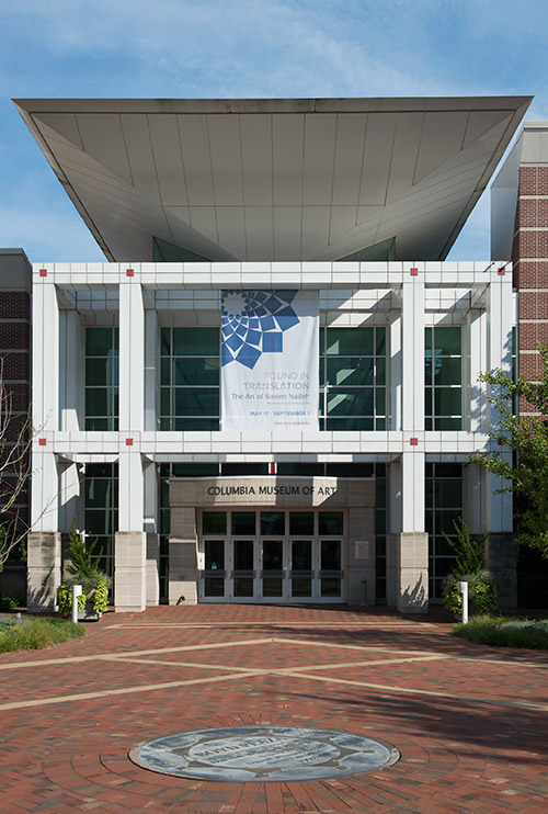 CMA Entrance.jpg
