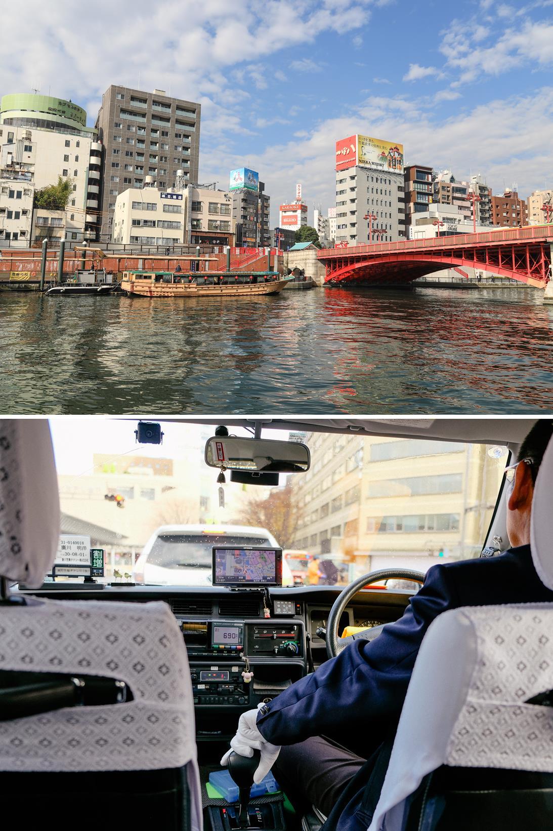 Tokyo2a.jpg