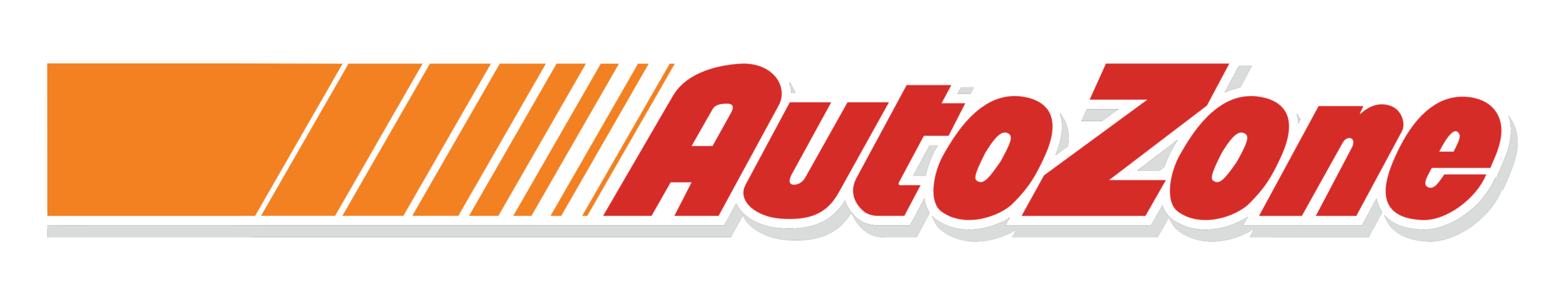 AutoZone Headquarters