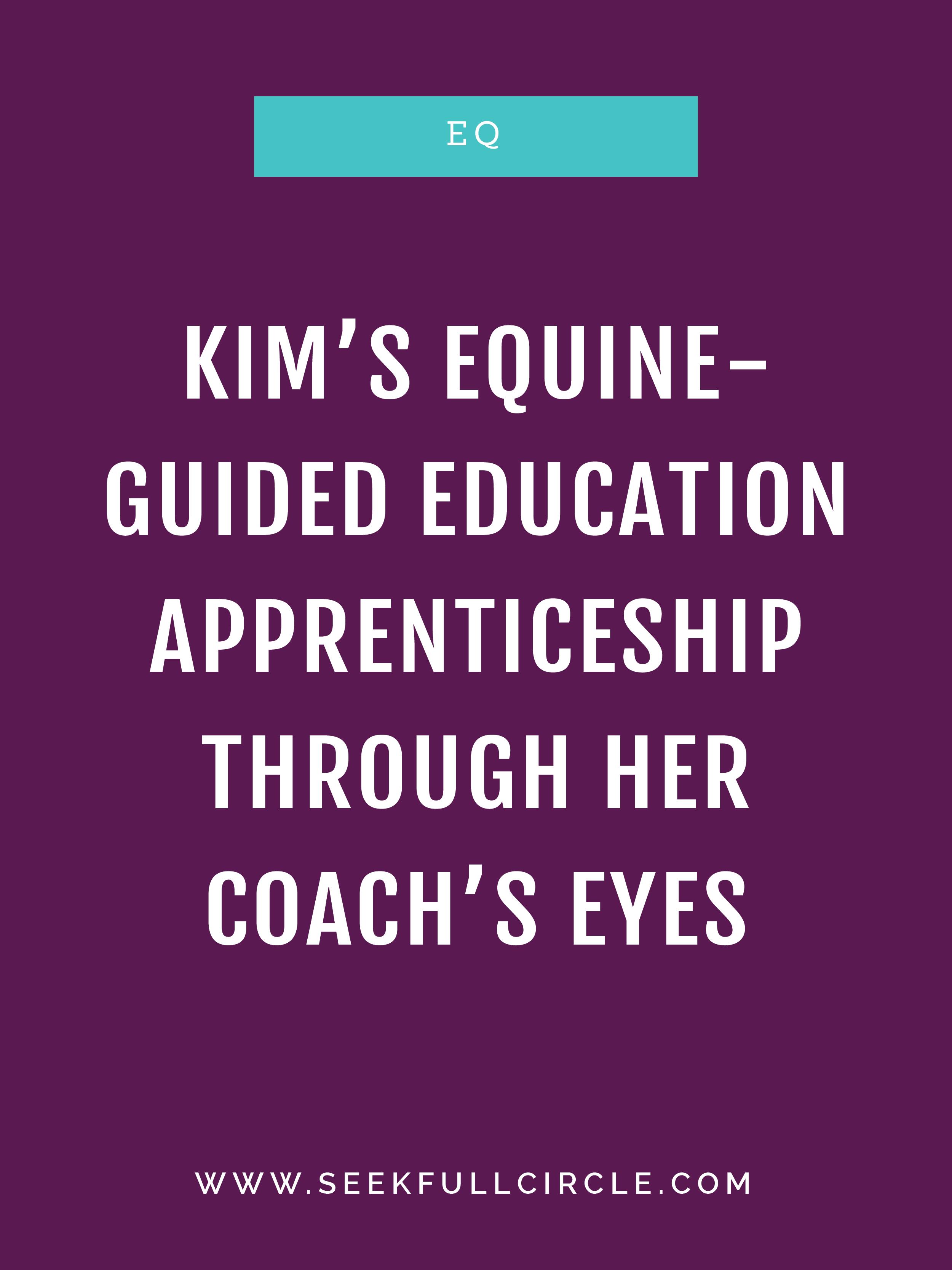 kim's ege through coach eyes blog post image.png