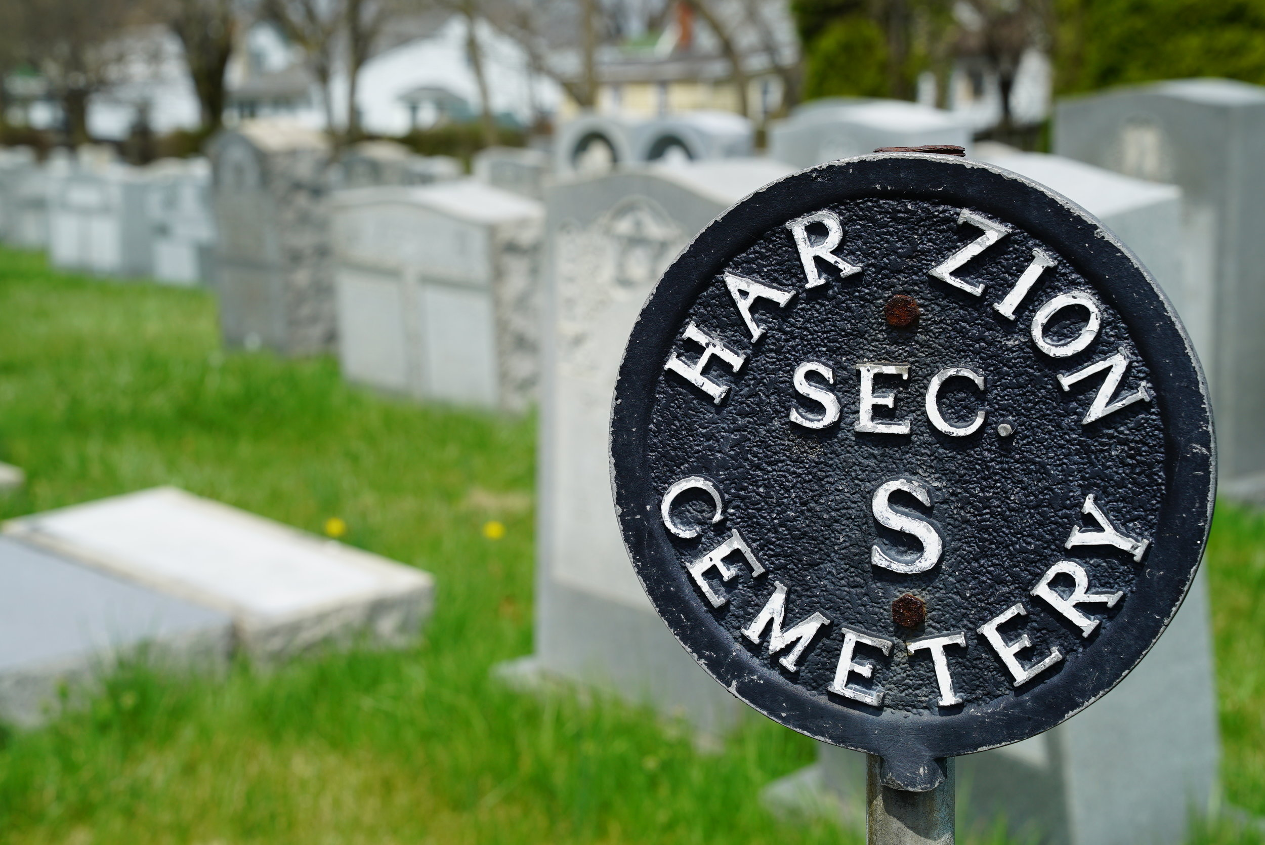 """Section S"" at Har Zion Cemetery. Collingdale, Pennsylvania."
