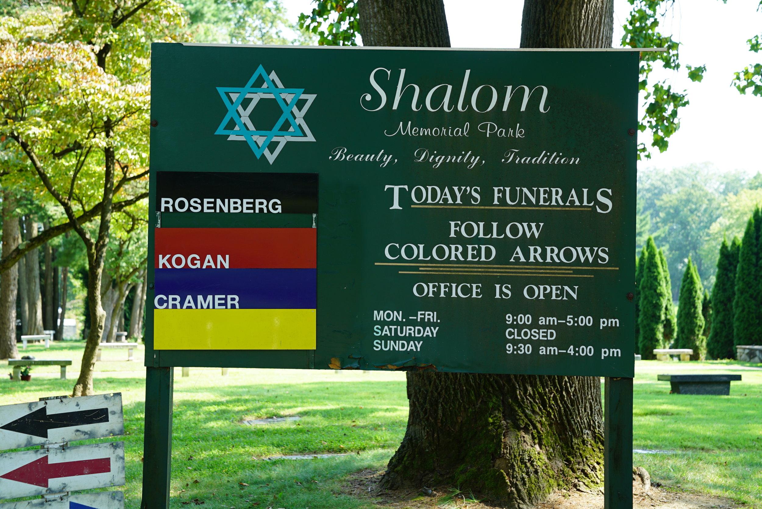 Sign near the entrance of Shalom Memorial Park Cemetery. Huntingdon Valley, Pennsylvania.
