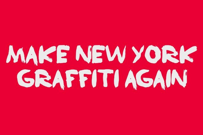 MAKE NY red & text digital collage. 2016 3:2