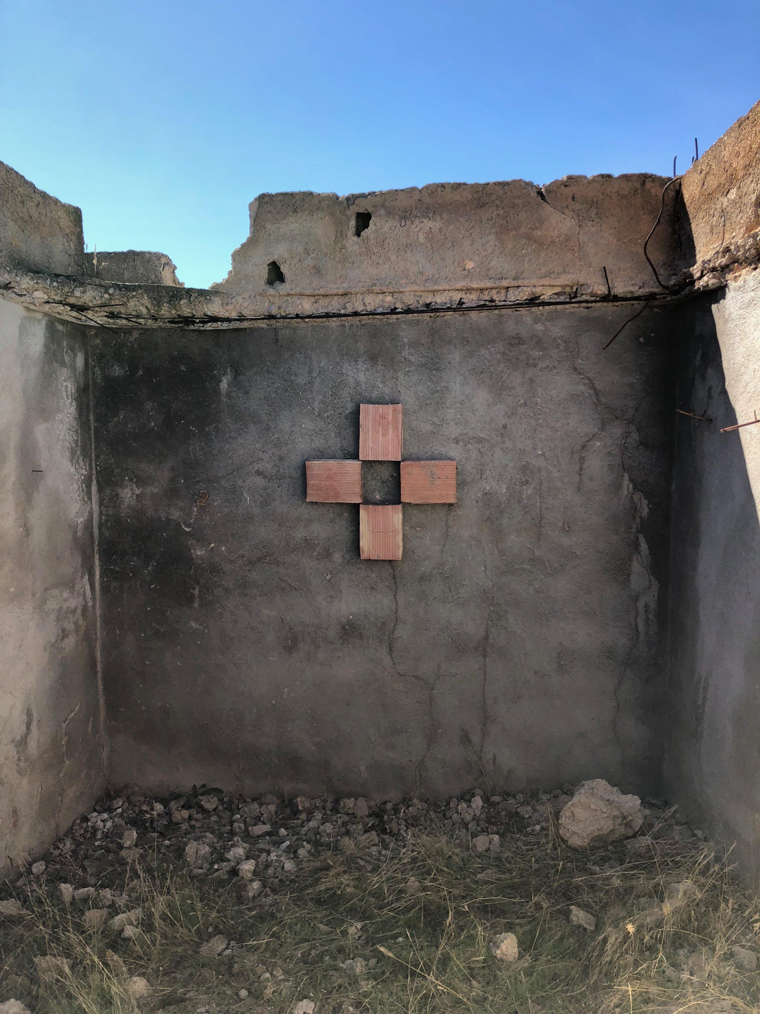 Detail ALTER.ED IV - Moorish Bird Symbol / Cross Sefrou, Fez, Morocco