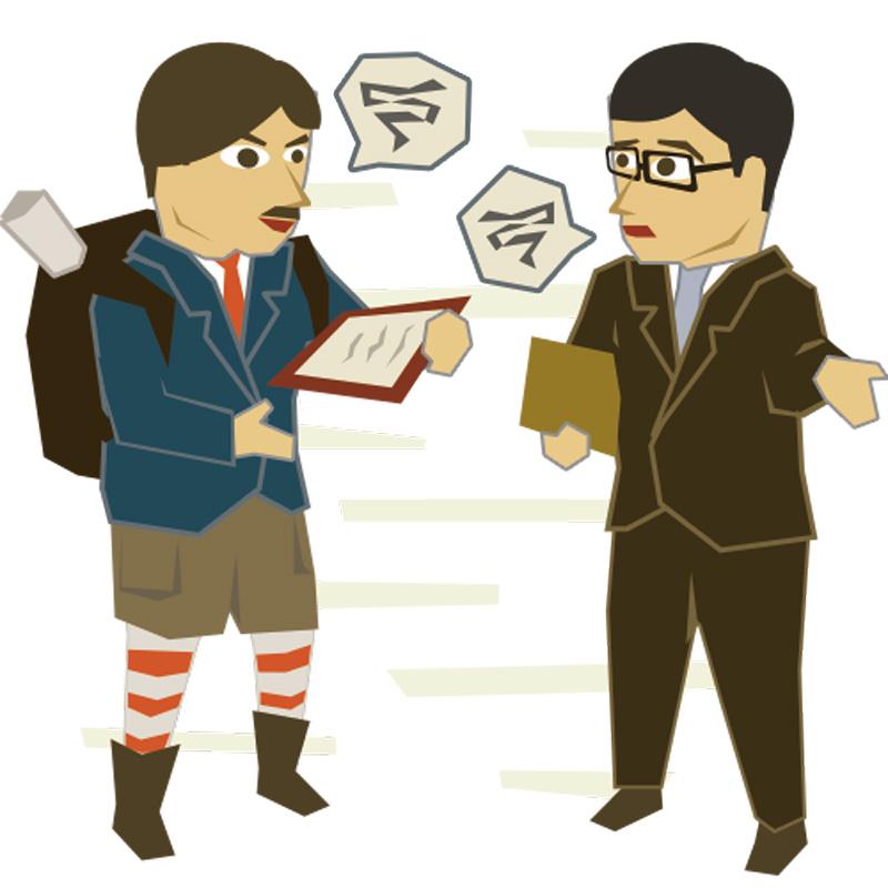 1_BusinessAnalysis.jpg