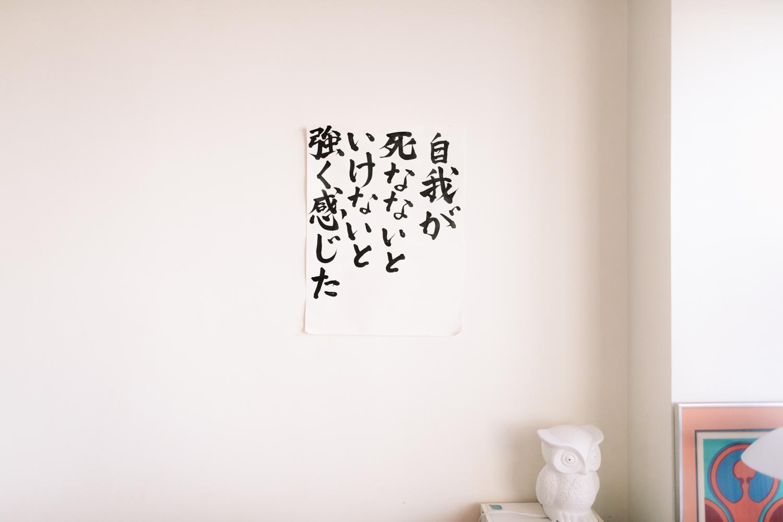 blog-11.jpg