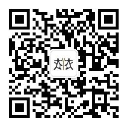 Wechat QR - LIANGYIMUSEUM.png