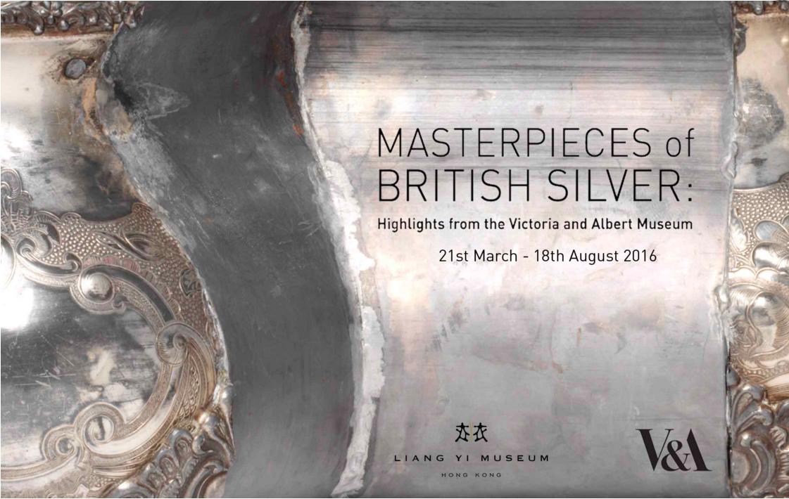 Silverware_exhibition.png