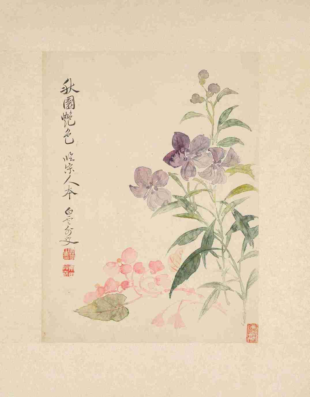 Autumn flowers-YunShouping (R).jpg