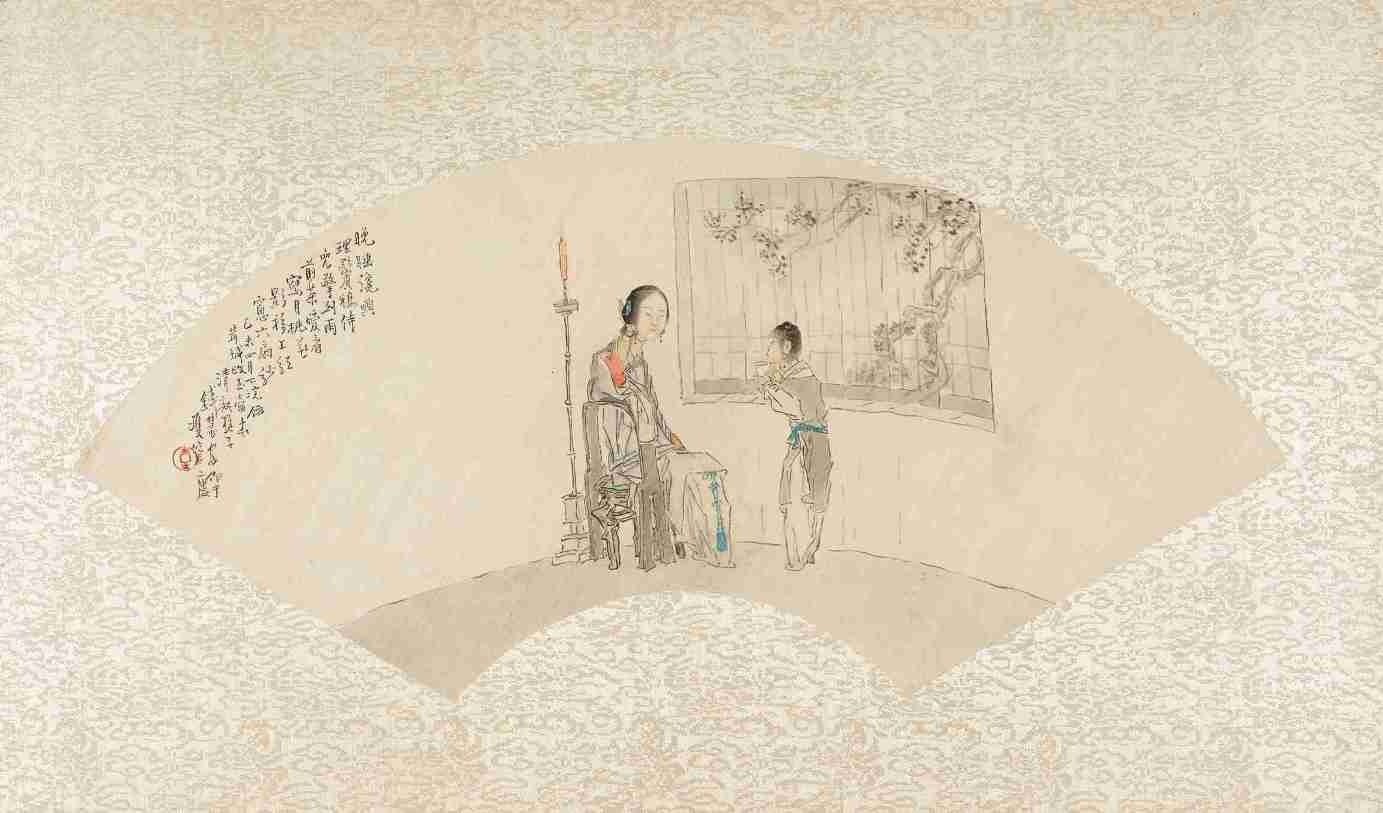Figures-QianHui'an ( R ).jpg