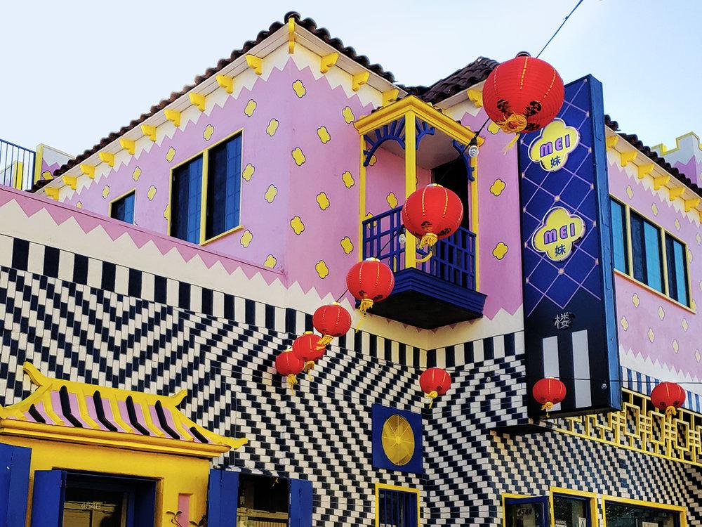 Mei Mei Lou Renovation