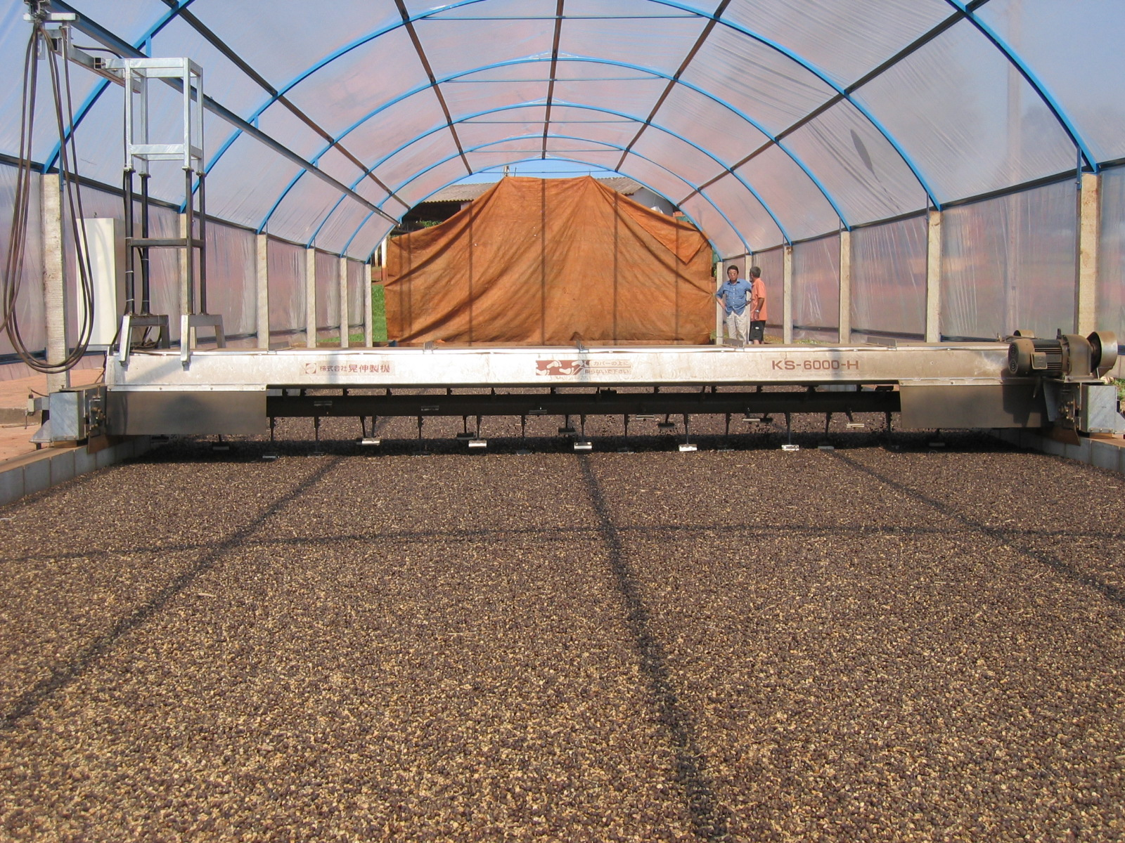KS-6000H (Picture: Drying coffee beans)