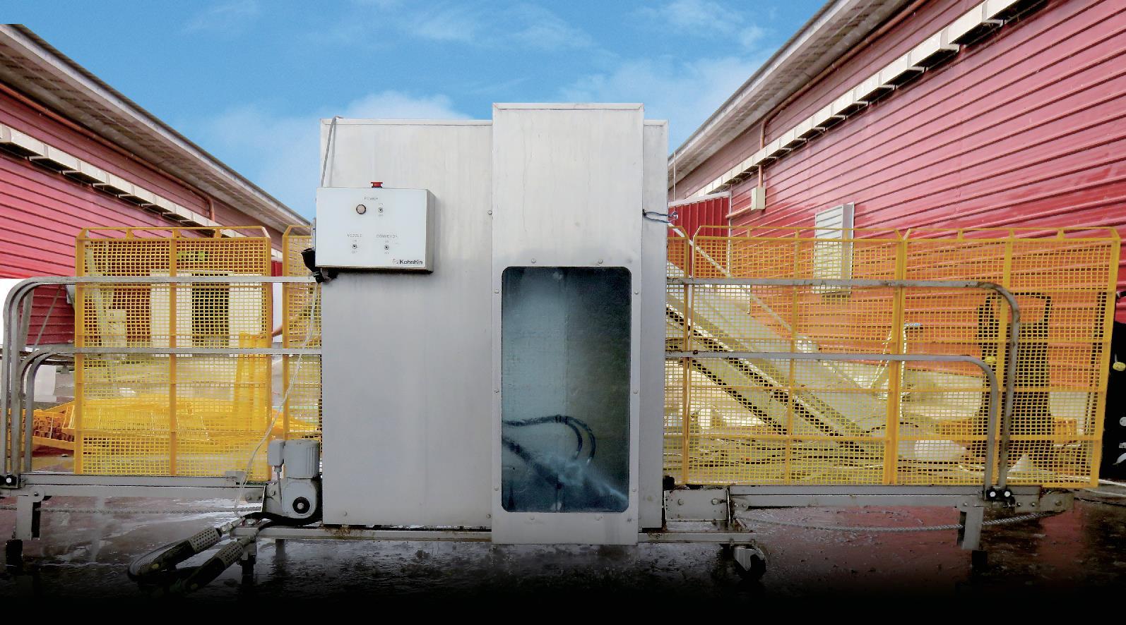 スノコ洗浄機