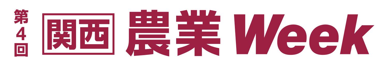 nwk_jp_img_press_logo_nwk.jpg