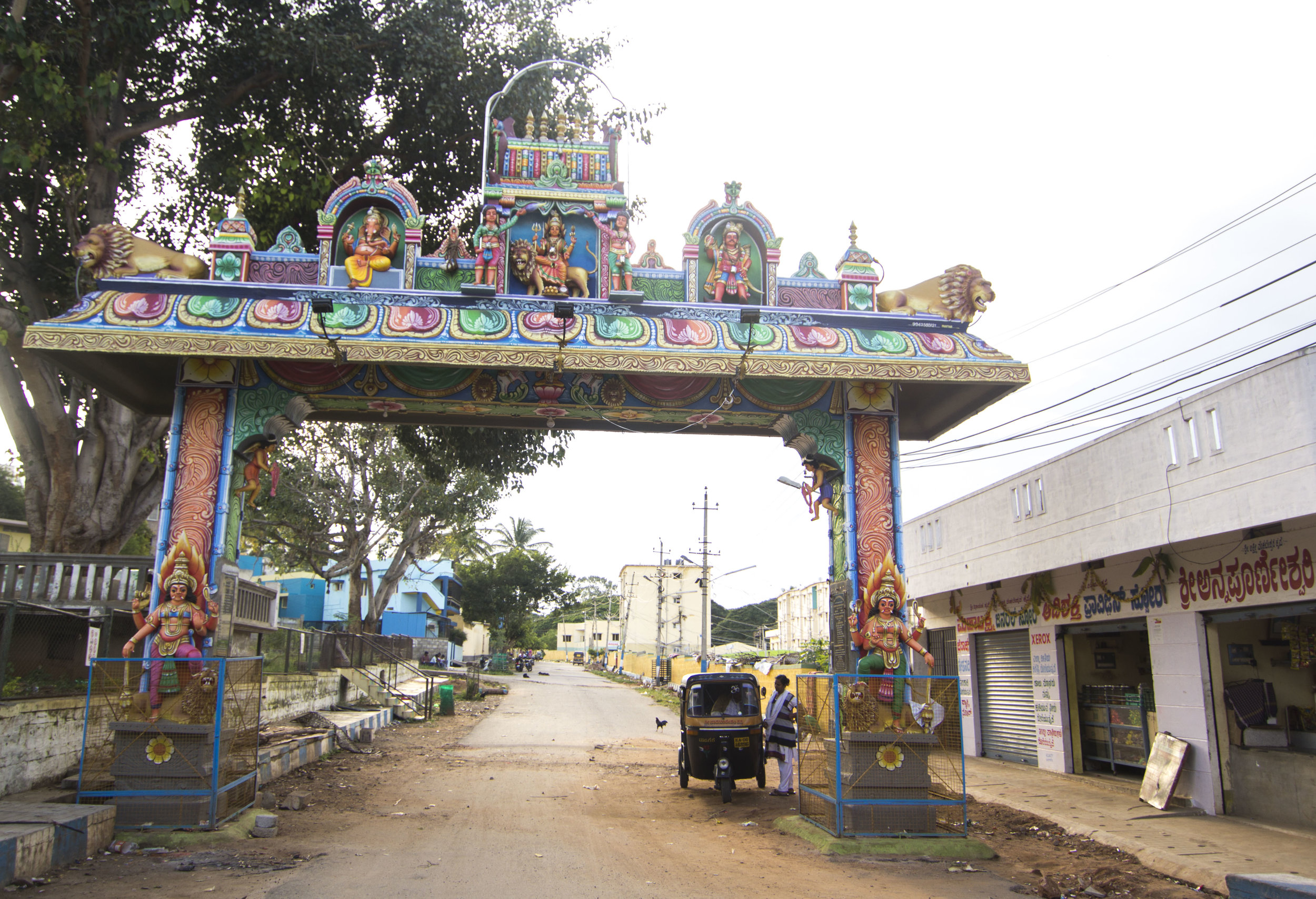 Shiva's Gateway  Mysore, 2017