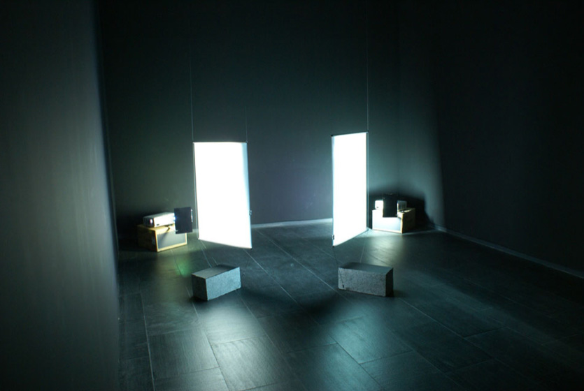 How they teach to / How to split oneself (2nd Install) // CA2M // Madrid 2010