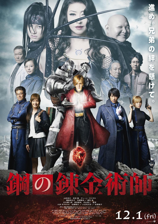 FullMetal Alchemist Live Movie Poster