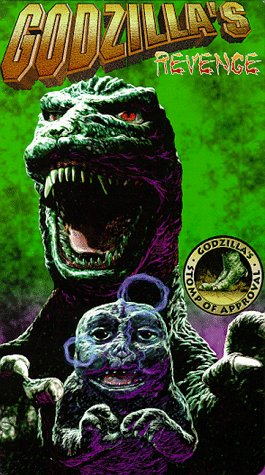 Godzilla revenge.jpg