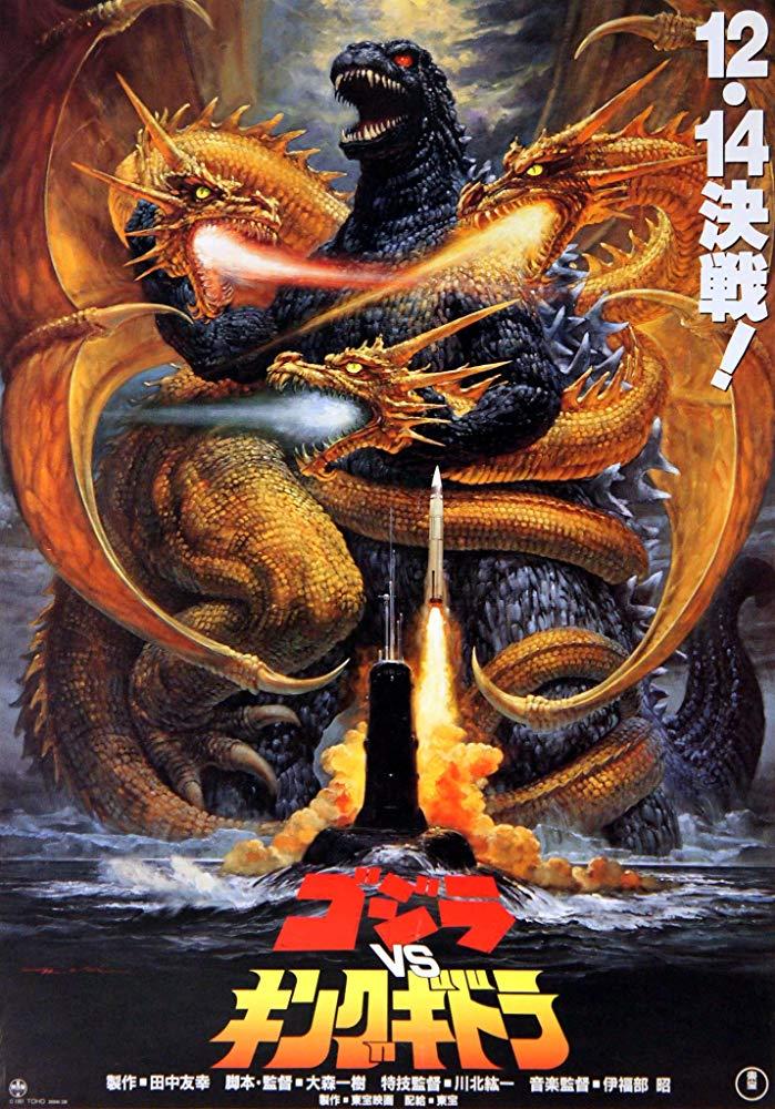 Godzilla vs King Ghidorah.jpg