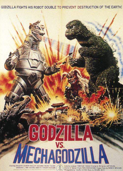 Godzilla vs Mecha2.jpg