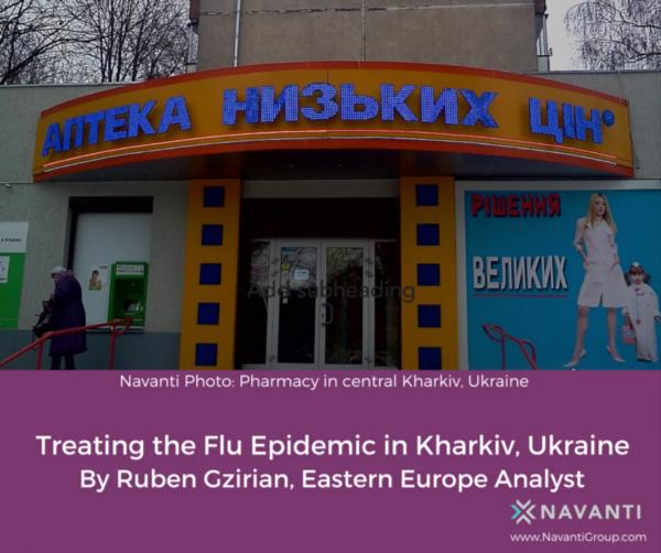 Pharmacy in Central Kharkiv, Ukraine
