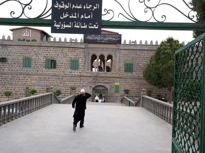 Druze Shrine in al-Suwayda city. Source: Navanti Group