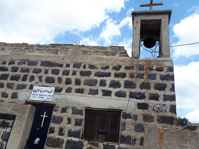 Baptist Church in al-Suwayda city. Source: Navanti Group