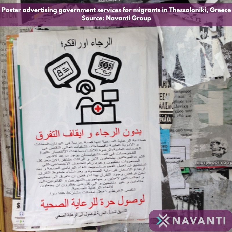 Poster+Advertising+Government+Services+for+Migrants+in+Thessaloniki,+Greece.jpg