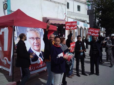 Supporters of al-Jabha al-Shaabia leader Hamma Hammami ahead of presidential elections, 10 NOV 14)
