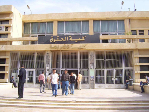 Aleppo Uninversity's School of Law. Source: Wikipedia