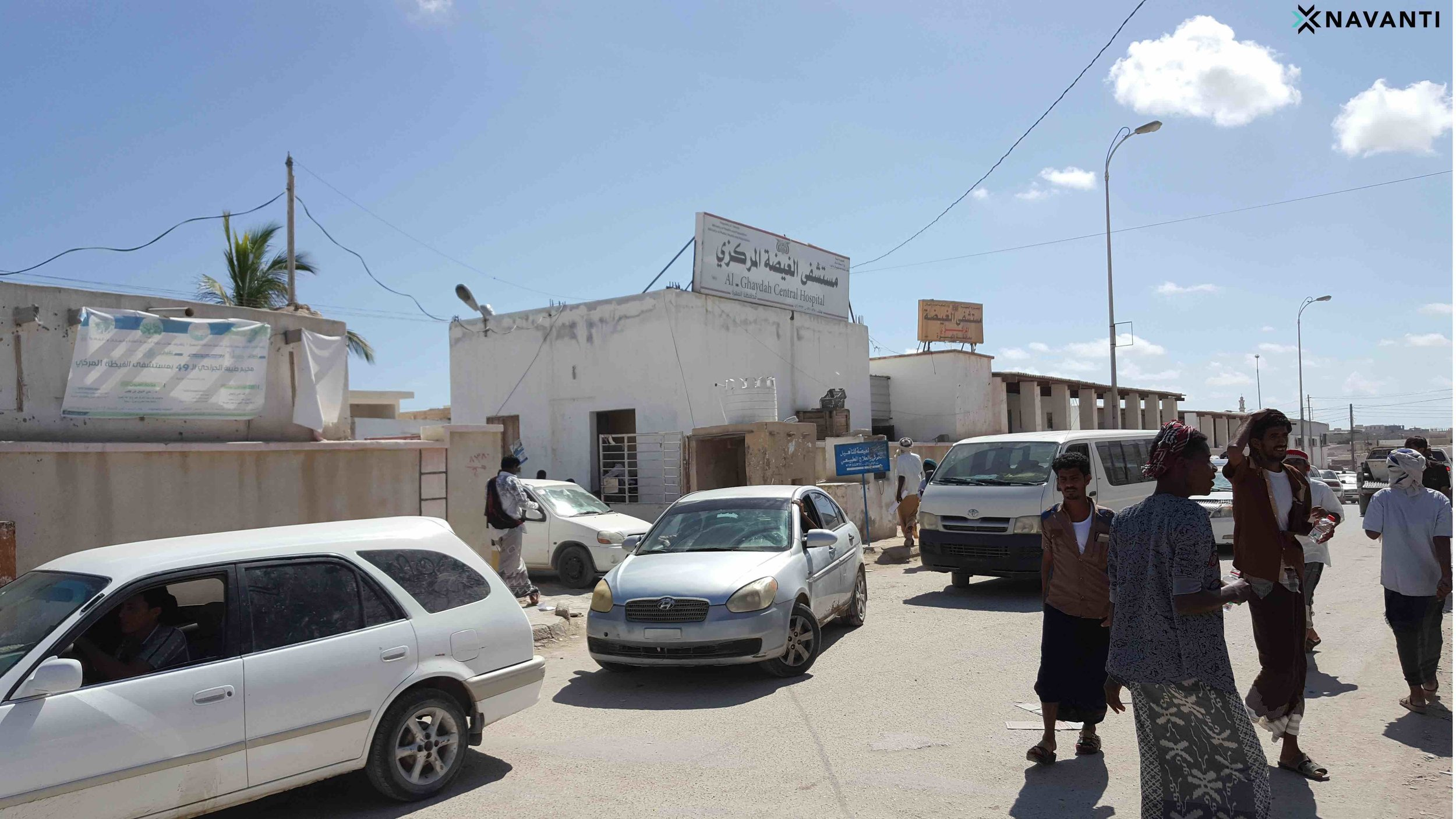 Street scene in al-Ghayda, capital of al-Mahra governorate. Source: Navanti