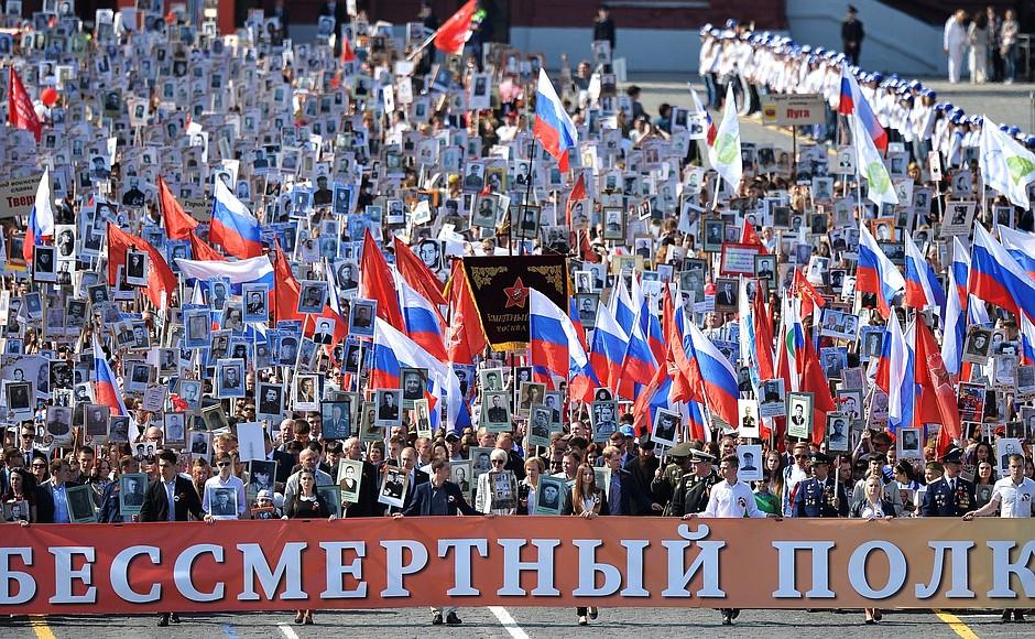 Immortal Regiment parade in Russia.