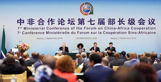 الاجتماع الوزاري السابع عن التعاون الصيني - الافريقي، بكين، الصين، ٢ آب ٢٠١٩. المصدر: فليكر