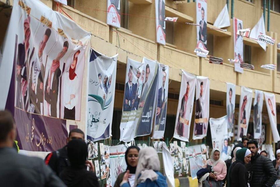 2019 election posters at the University of Jordan. Source: Facebook, al-Nashama Bloc