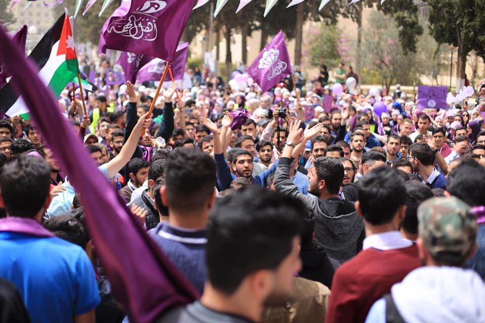 2019 rally for Ahl al-Hemmeh. Source: Facebook, Ahl al-Hemmeh