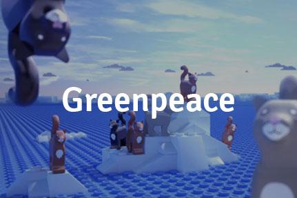 greenpeace-thumbnail-4x6-3-type.jpg