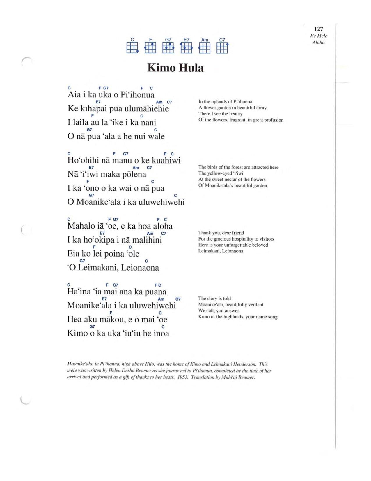 127-Kimo-Hula.jpg