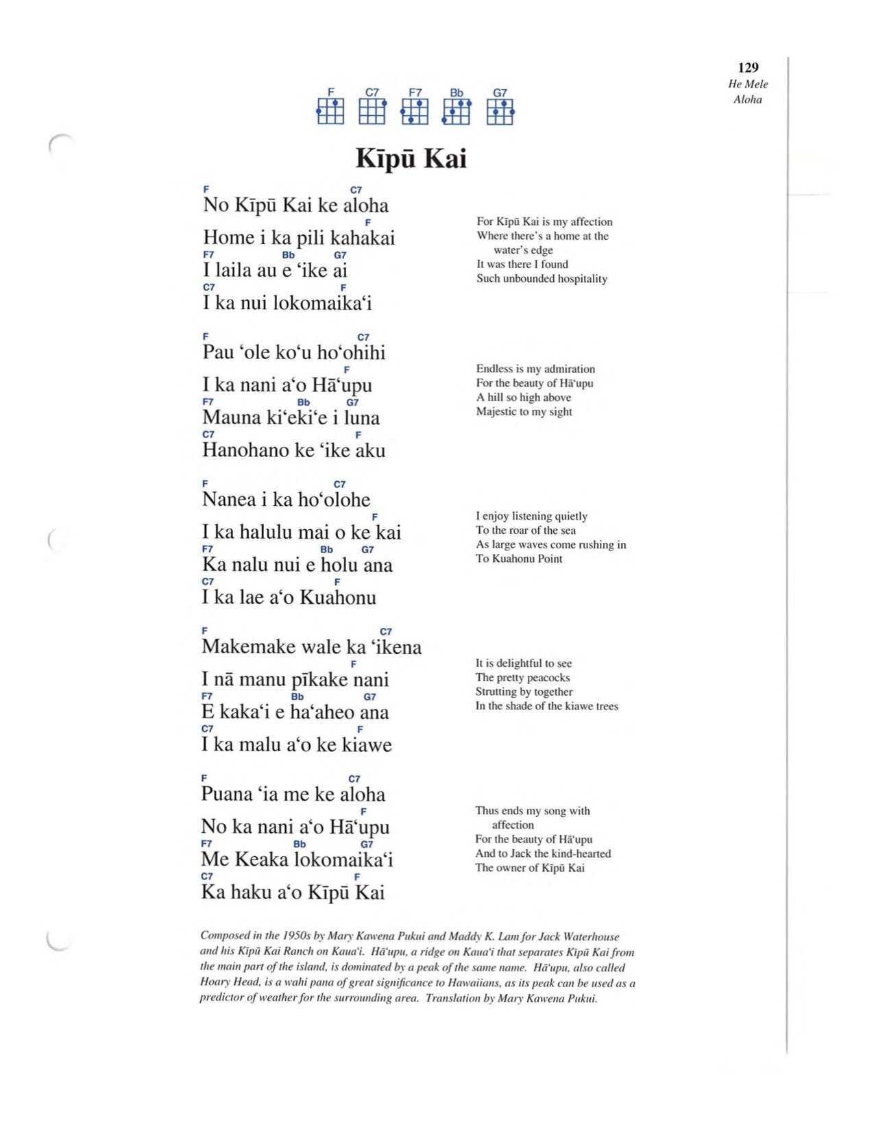 129-Kipu-Kai.jpg
