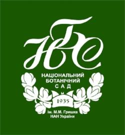 Ukarine logo 1.jpg