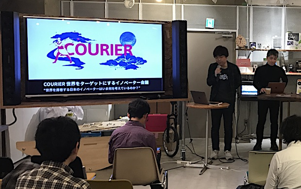 courier-launch-event-4.jpg