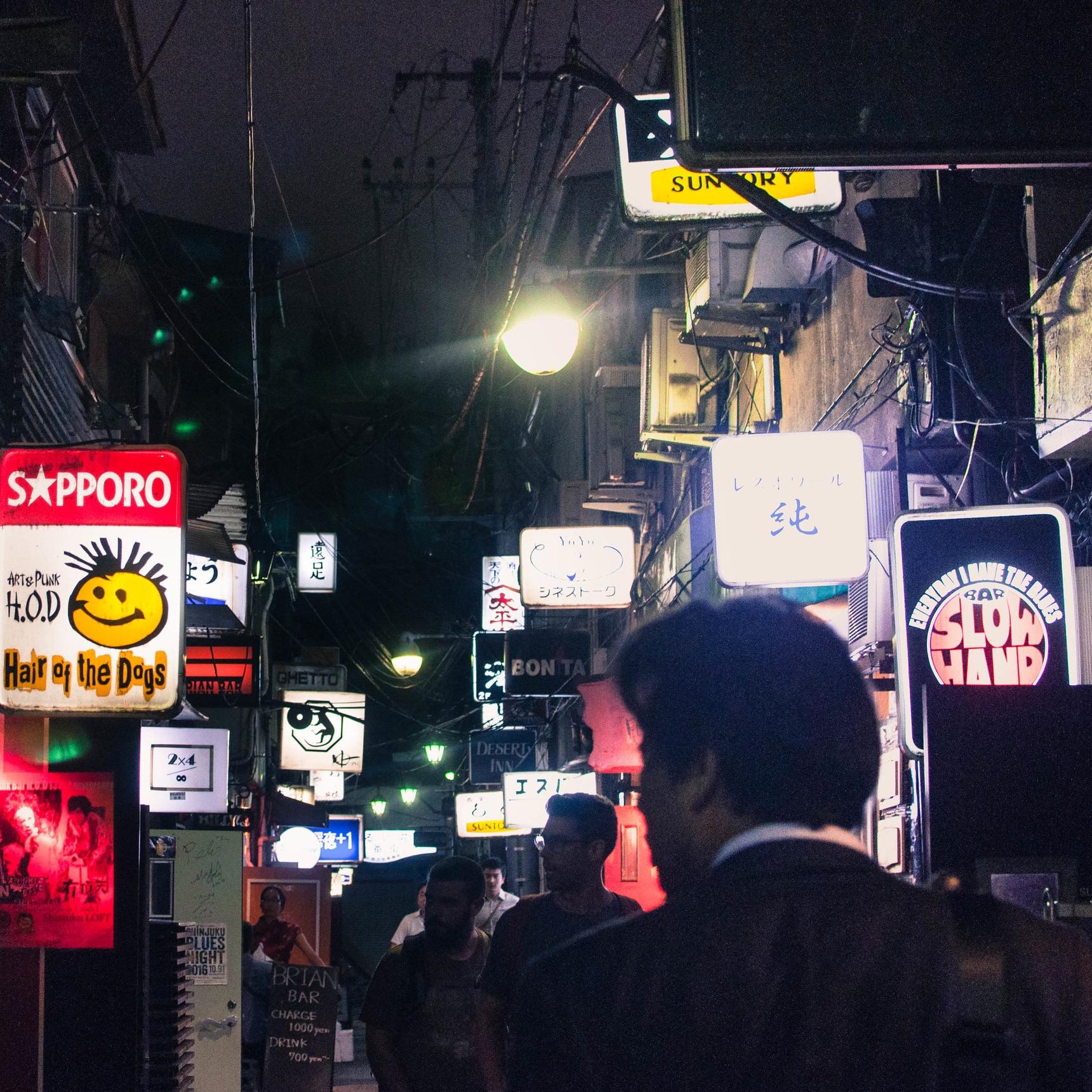 Golden Gai. Part of Tokyo itinerary 7 days