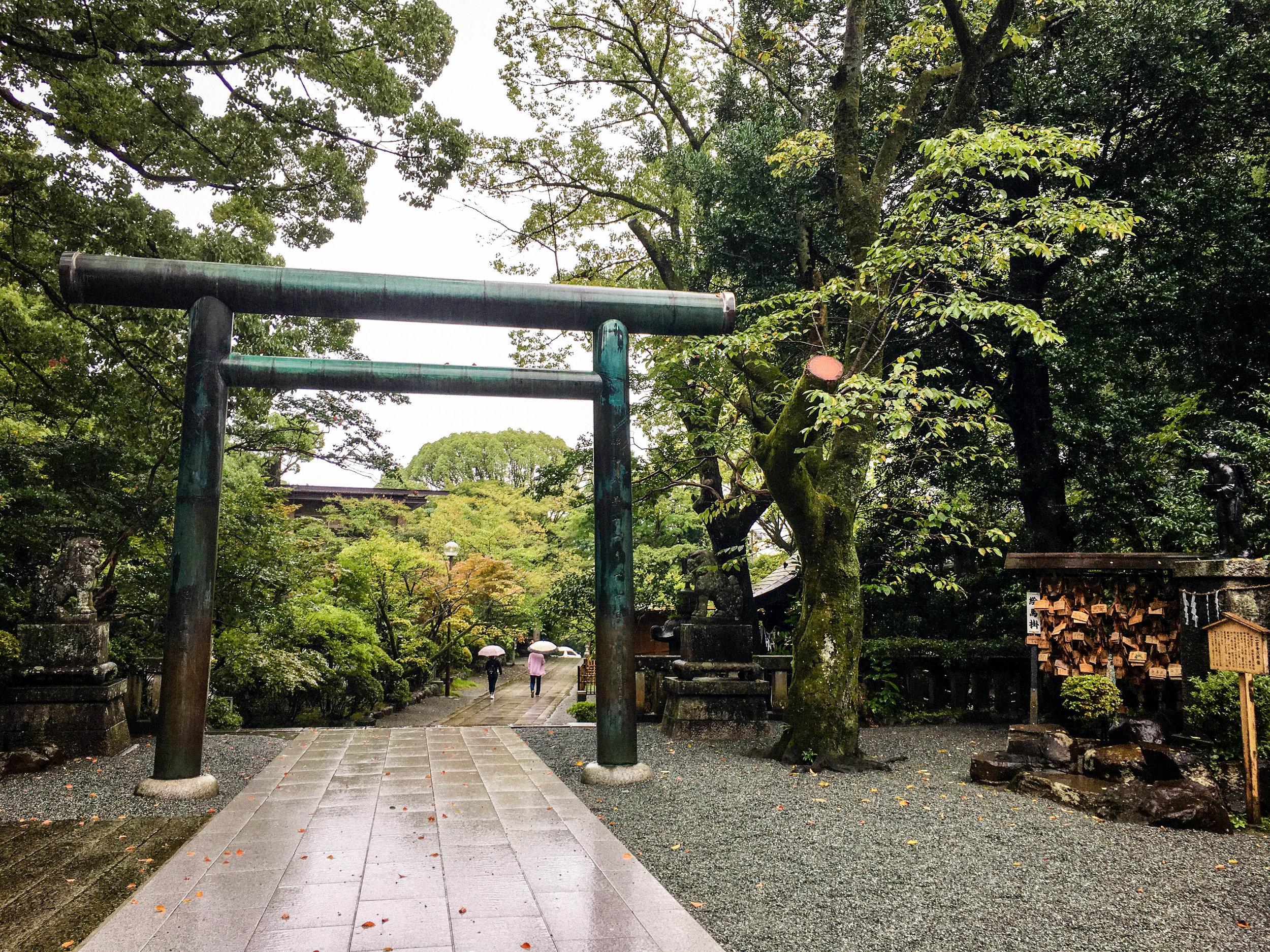 Yogoyi Park. Part of Tokyo itinerary 7 days