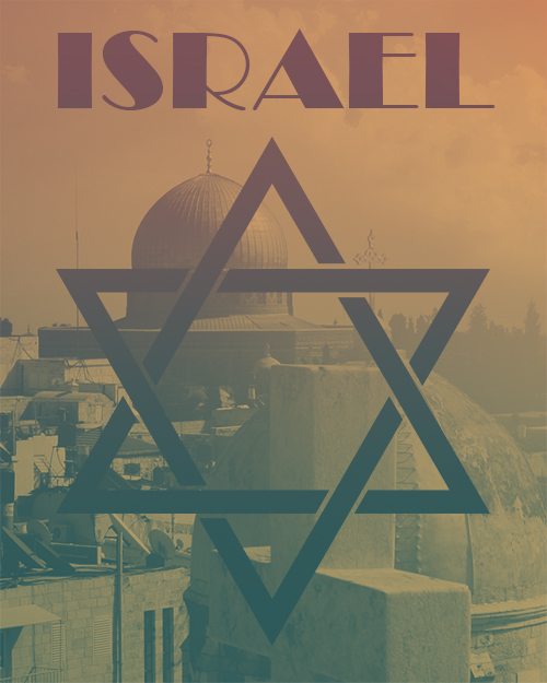 Pray for the Peace of Israel Religious PowerPoint.jpg
